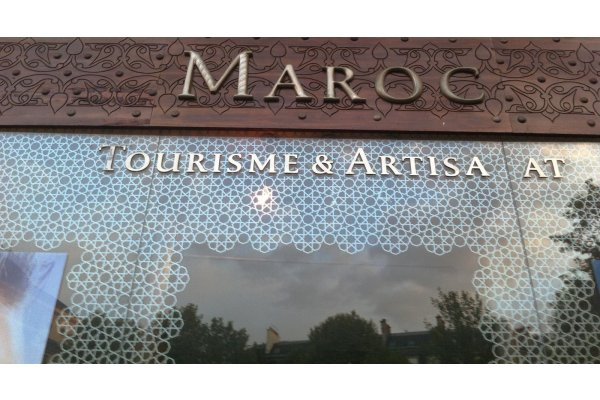 Morocco tourism office
