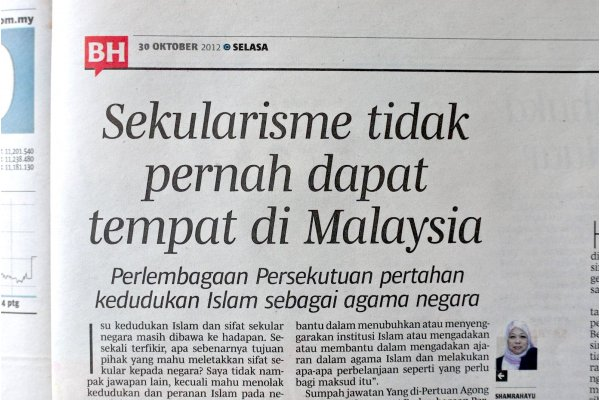 Mencken in use on Berita Harian by Garcia Media